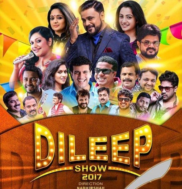 DILEEP SHOW 2017