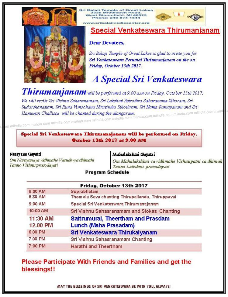 Special Venkateswara Thirumanjanam