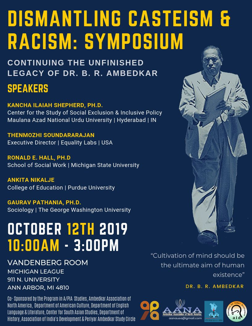 October 12, 2019-Dismantling Casteism and Racism: A Symposium-